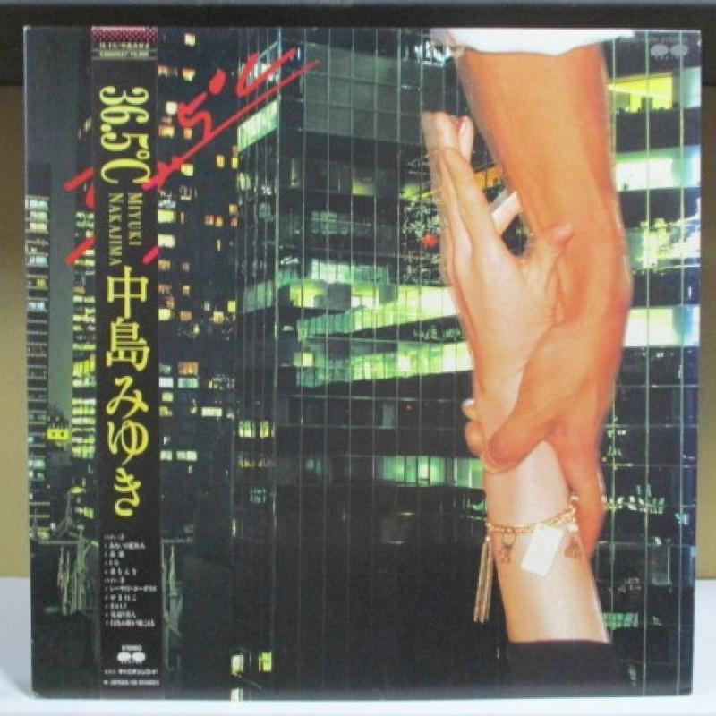 """中島みゆき/36.5℃のLPレコード通販・販売ならサウンドファインダー"""""""