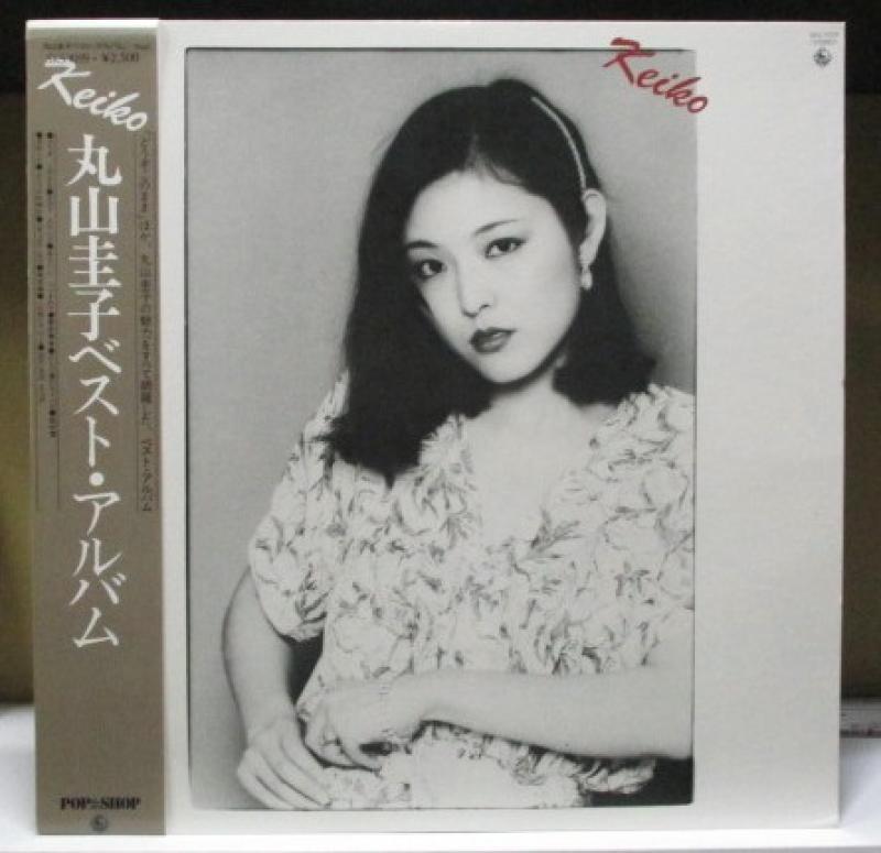 """丸山圭子/ベスト・アルバムのLPレコード通販・販売ならサウンドファインダー"""""""