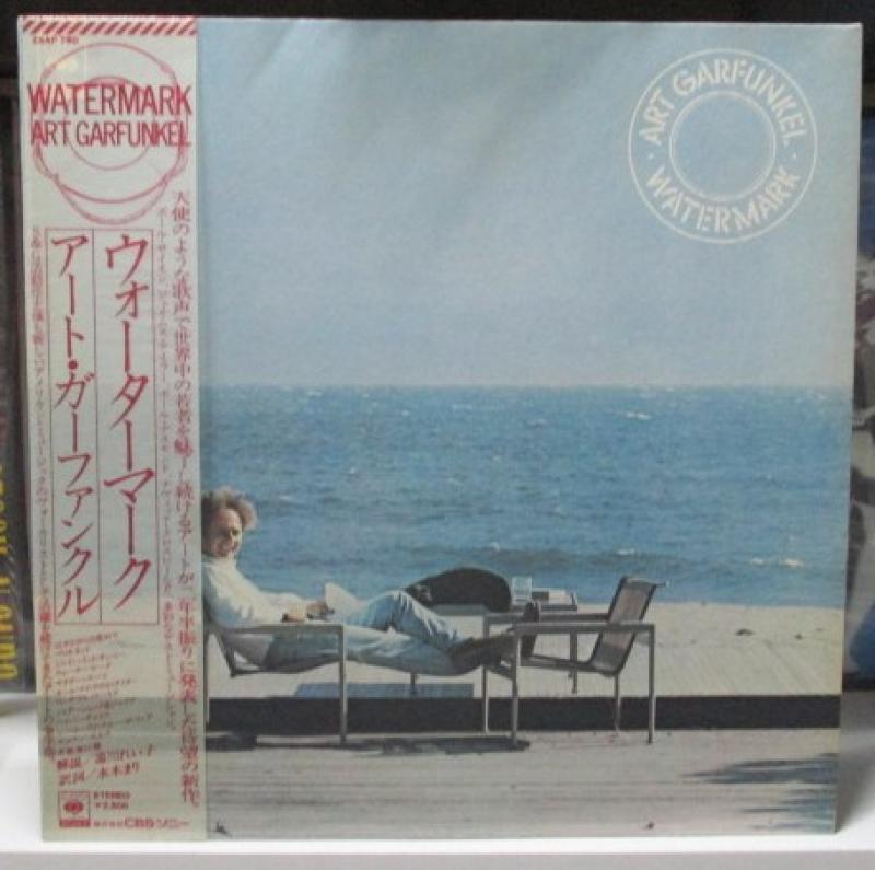 """アート・ガーファンクル/ウォーターマークのLPレコード通販・販売ならサウンドファインダー"""""""