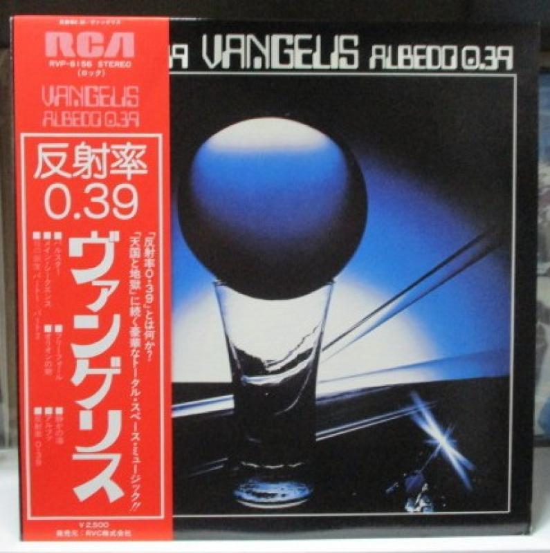 """ヴァンゲリス/反射率0.39のLPレコード通販・販売ならサウンドファインダー"""""""