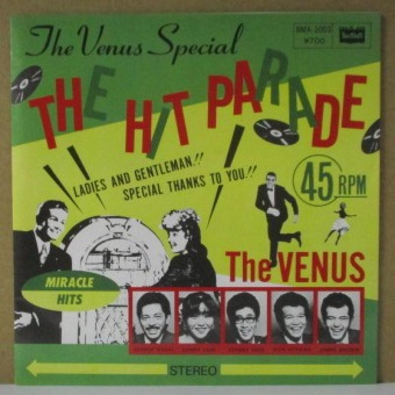 """ビーナス/ザ・ヒットパレードの7インチレコード通販・販売ならサウンドファインダー"""""""