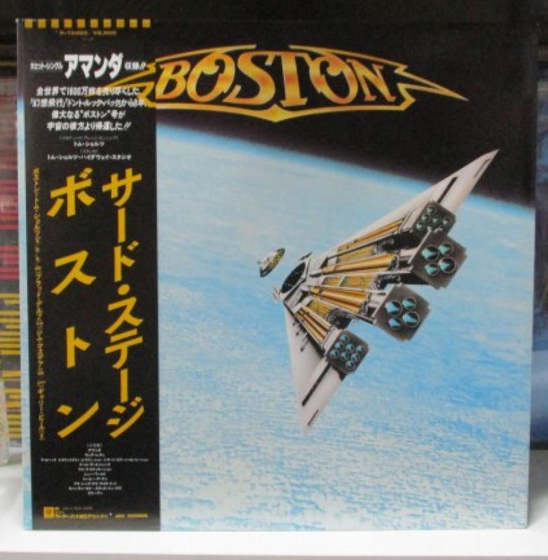 """ボストン/サード・ステージのLPレコード通販・販売ならサウンドファインダー"""""""