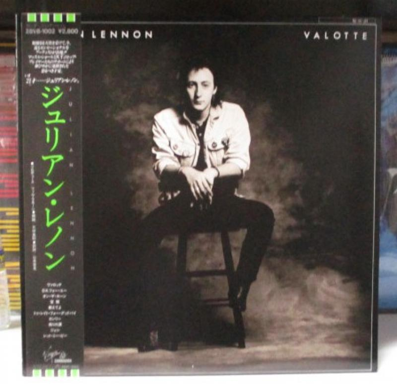 """ジュリアン・レノン/ヴァロッテのLPレコード通販・販売ならサウンドファインダー"""""""