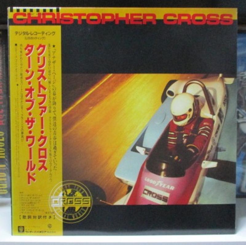"""クリストファー・クロス/ターン・オブ・ザ・ワールドのLPレコード通販・販売ならサウンドファインダー"""""""