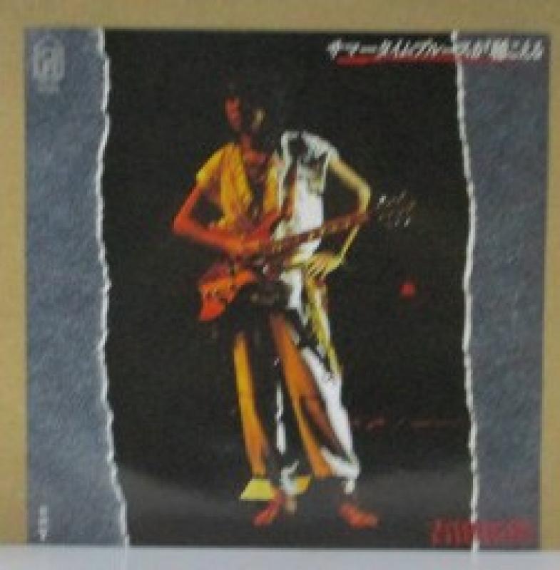 """吉田拓郎(よしだたくろう)/サマータイムブルースが聴こえるの7インチレコード通販・販売ならサウンドファインダー"""""""