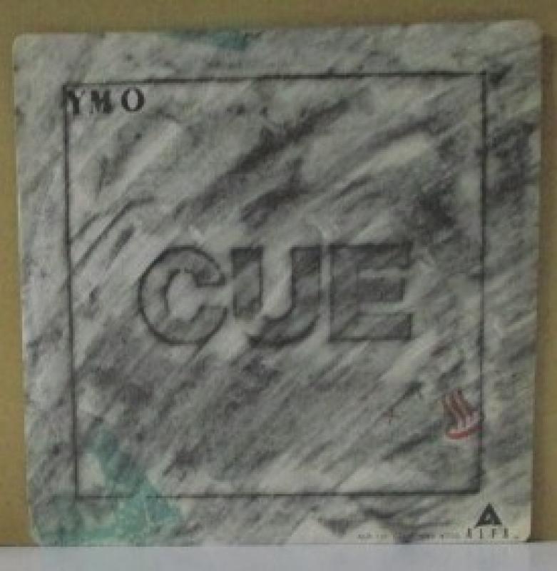 """YMO/キュー(CUE)の7インチレコード通販・販売ならサウンドファインダー"""""""