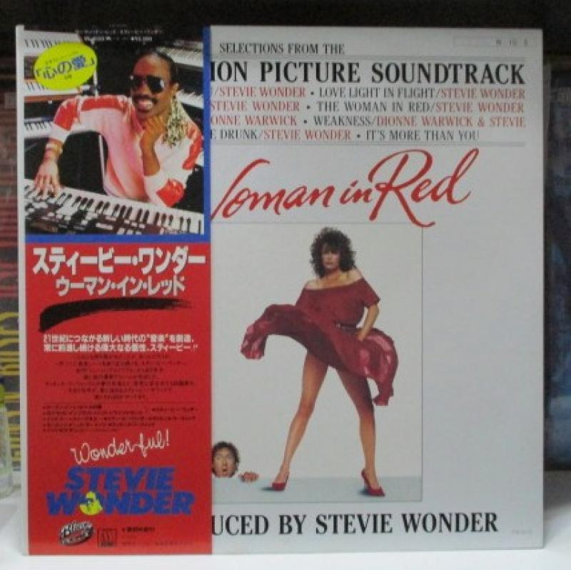 """スティーヴィー・ワンダー/ウーマン・イン・レッドのLPレコード通販・販売ならサウンドファインダー"""""""