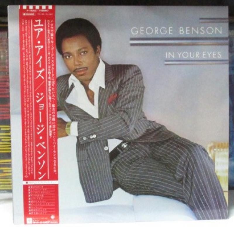"""ジョージ・ベンソン/ユア・アイズのLPレコード通販・販売ならサウンドファインダー"""""""