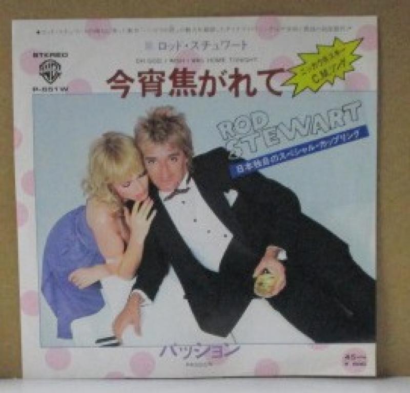 """ロッド・スチュワート/今宵焦がれての7インチレコード通販・販売ならサウンドファインダー"""""""