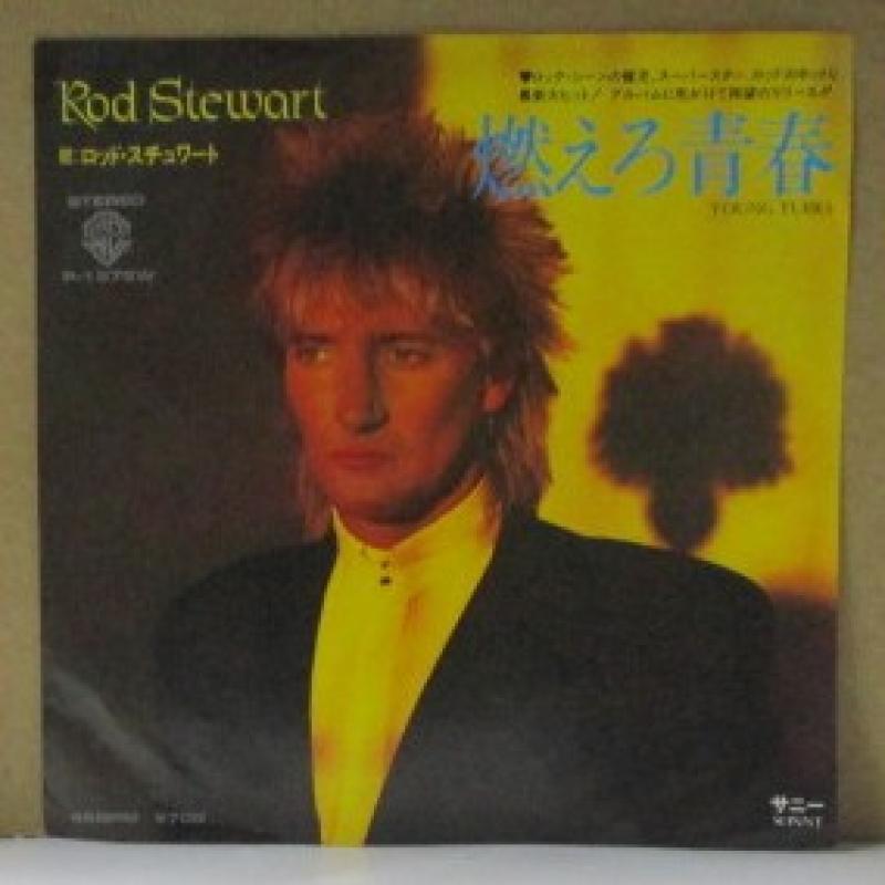 """ロッド・スチュワート/燃えろ青春の7インチレコード通販・販売ならサウンドファインダー"""""""