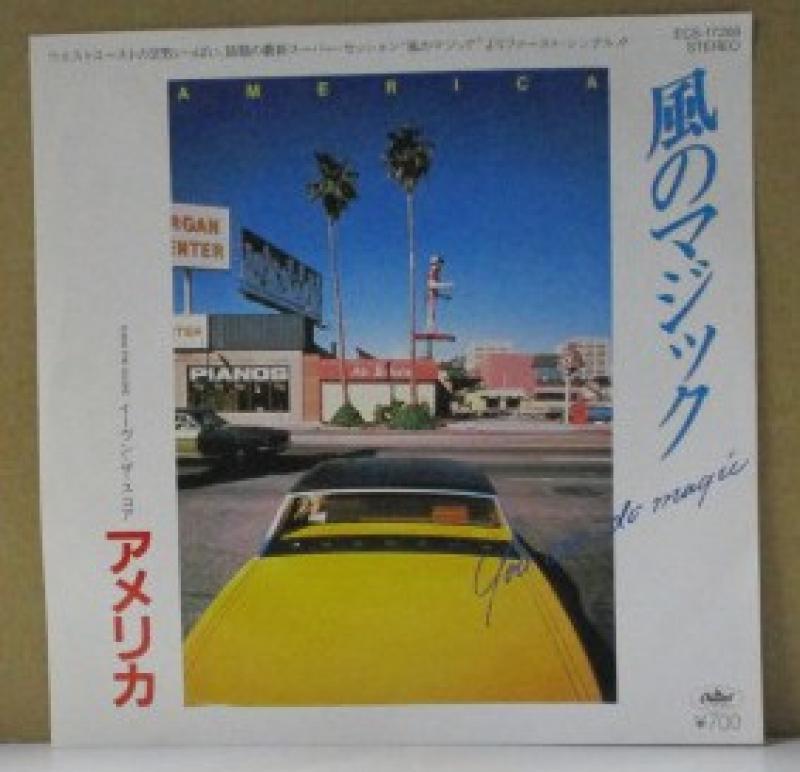 """アメリカ/風のマジックの7インチレコード通販・販売ならサウンドファインダー"""""""