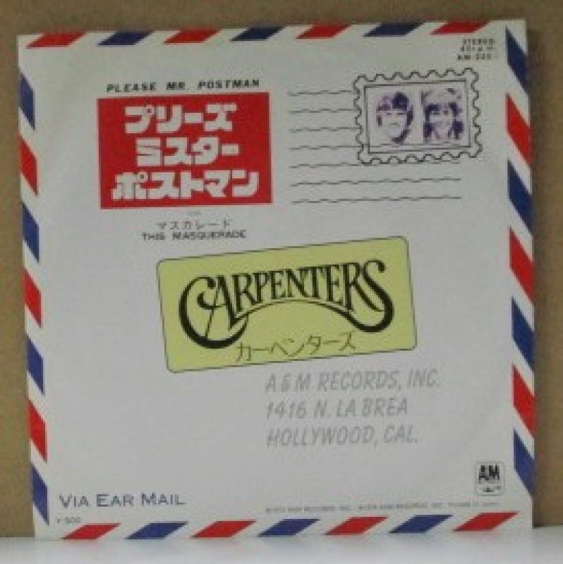 """カーペンターズ/プリーズ・ミスター・ポストマンの7インチレコード通販・販売ならサウンドファインダー"""""""
