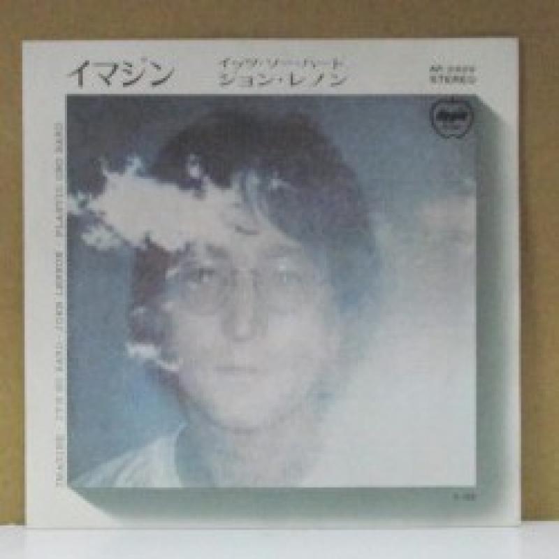 """ジョン・レノン/イマジンの7インチレコード通販・販売ならサウンドファインダー"""""""