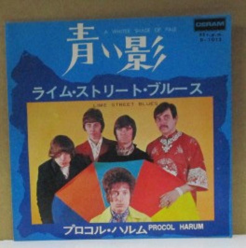 """プロコル・ハルム/青い影の7インチレコード通販・販売ならサウンドファインダー"""""""