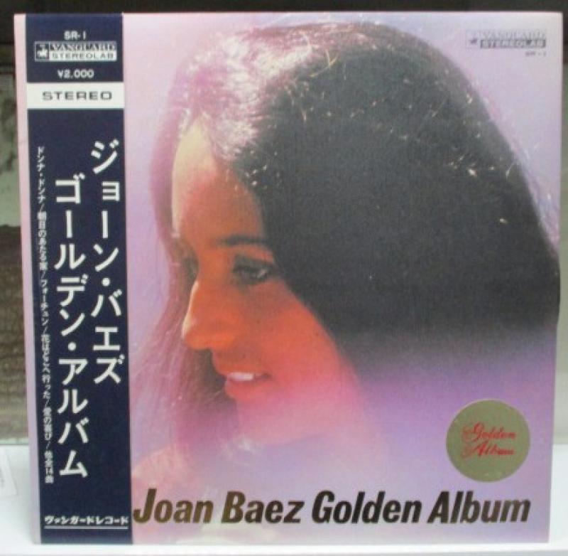 """ジョーン・バエズ/ゴールデン・アルバムのLPレコード通販・販売ならサウンドファインダー"""""""