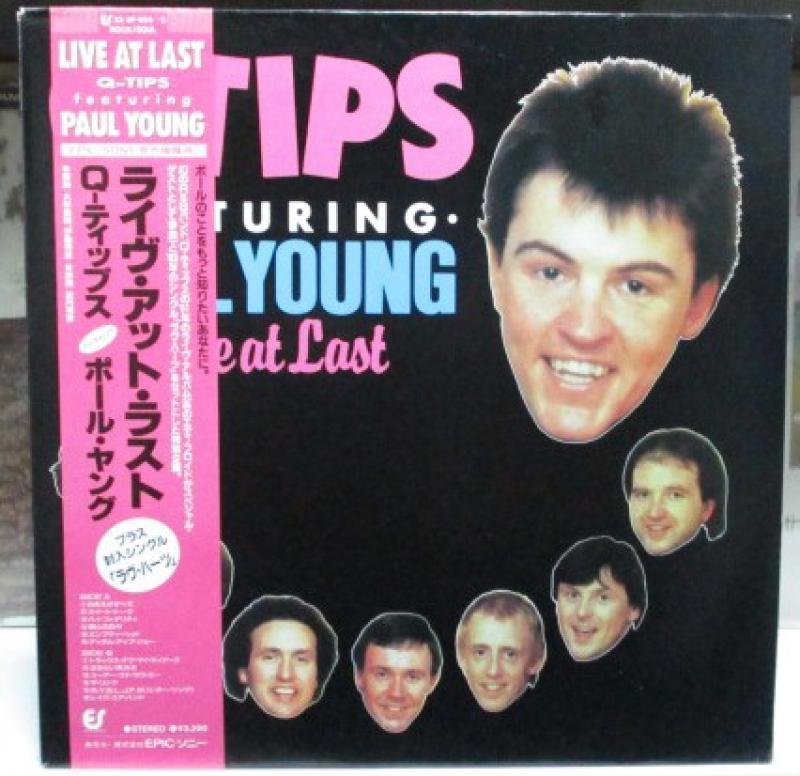 """Q-ティップス(ポール・ヤング)/ライヴ・アット・ラストのLPレコード通販・販売ならサウンドファインダー"""""""