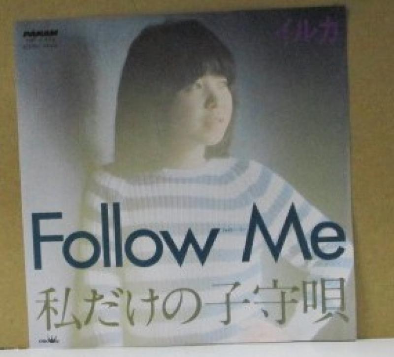 イルカ/Follow