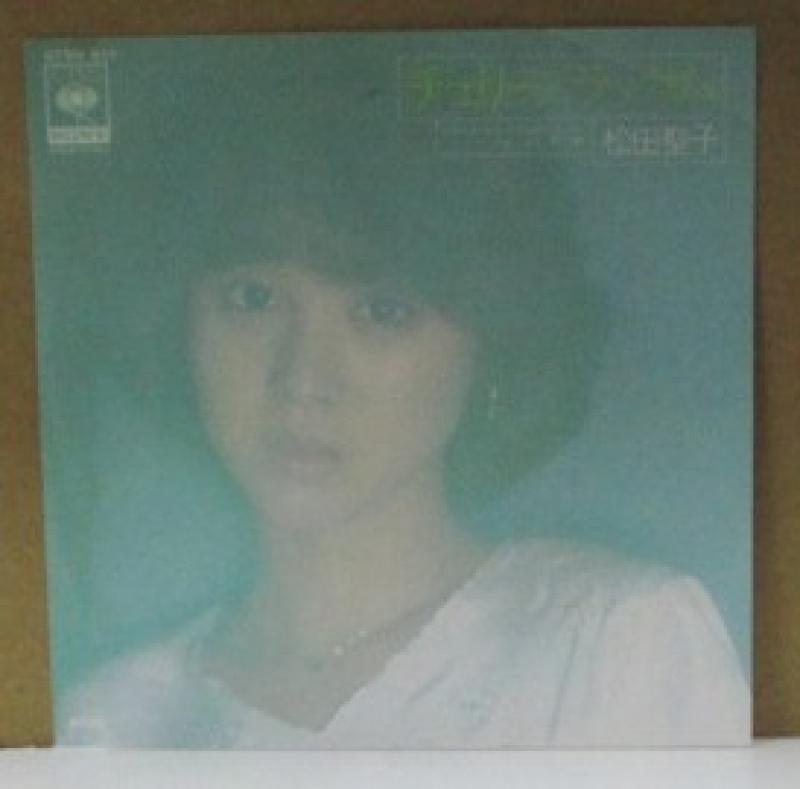 """松田聖子/チェリーブロッサムの7インチレコード通販・販売ならサウンドファインダー"""""""