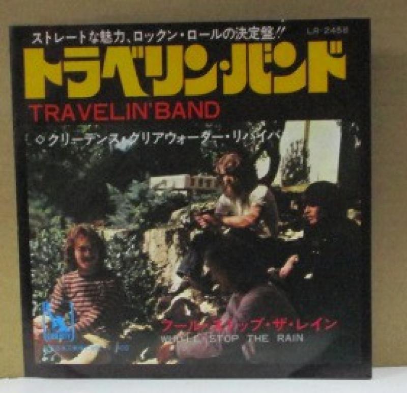 """クリーデンス・クリアウオーター・リバイバル(CCR)/トラベリン・バンドの7インチレコード通販・販売ならサウンドファインダー"""""""