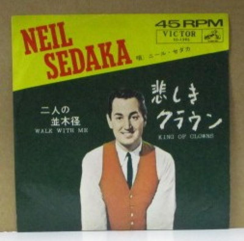 """ニール・セダカ/悲しきクラウンの7インチレコード通販・販売ならサウンドファインダー"""""""
