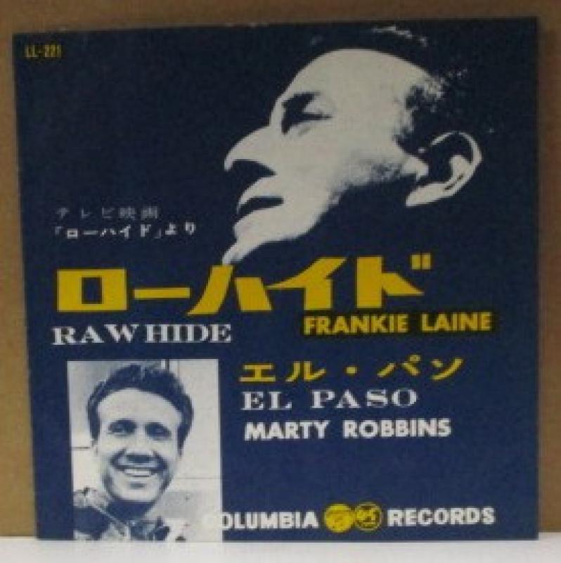 """フランキー・レイン/ローハイドの7インチレコード通販・販売ならサウンドファインダー"""""""