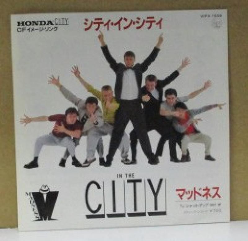 """マッドネス/シテイ・イン・シテイの7インチレコード通販・販売ならサウンドファインダー"""""""