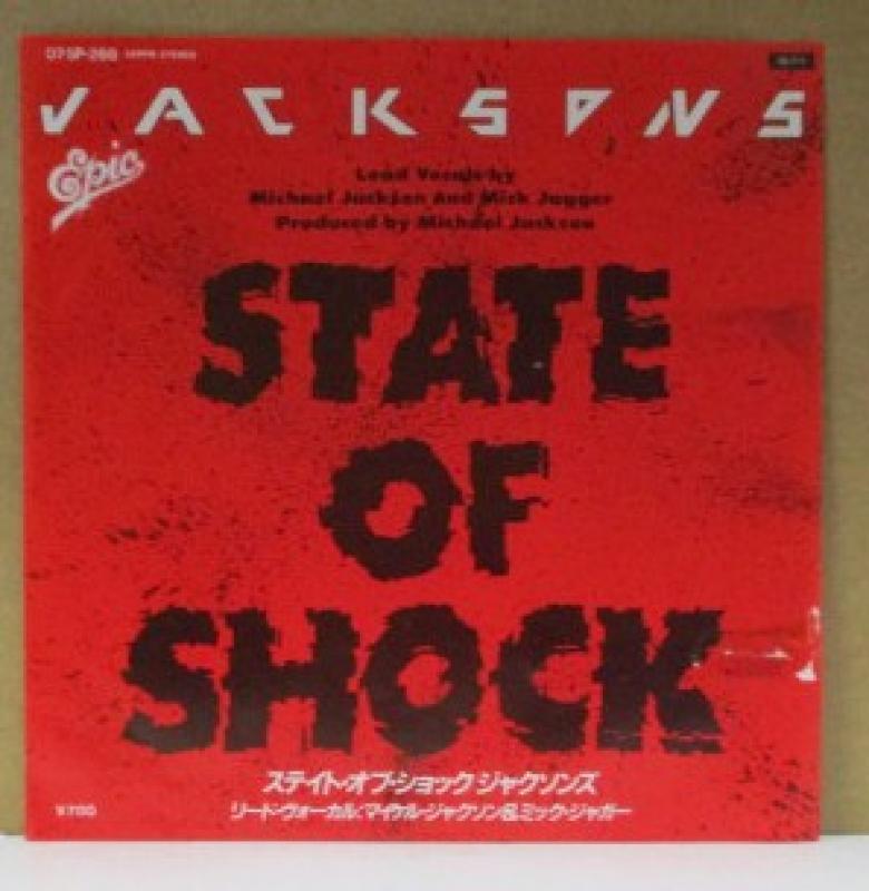 """ジャクソンズ/ステイト・オブ・ショックの7インチレコード通販・販売ならサウンドファインダー"""""""