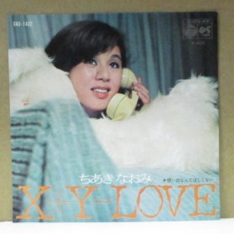 """ちあきなおみ/X+Y=LOVEの7インチレコード通販・販売ならサウンドファインダー"""""""