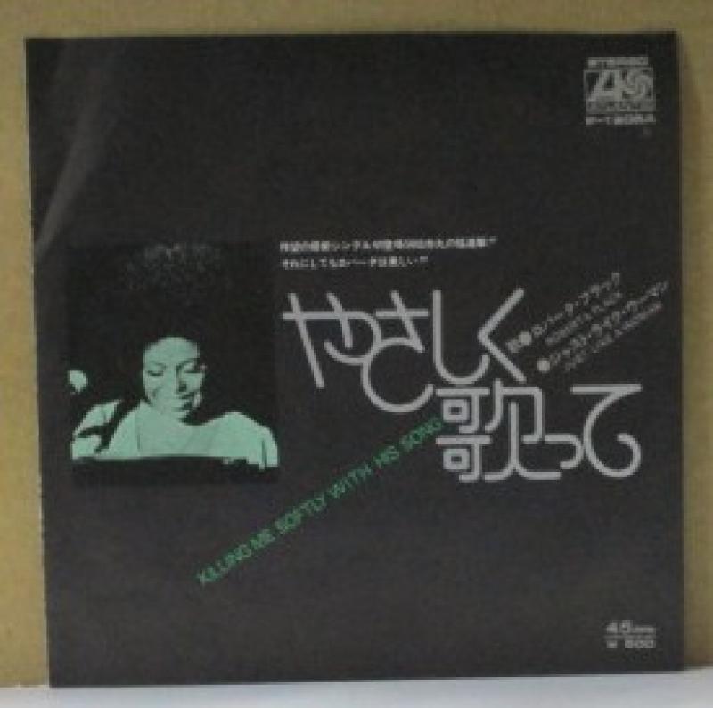 """ロバータ・フラック/やさしく歌っての7インチレコード通販・販売ならサウンドファインダー"""""""
