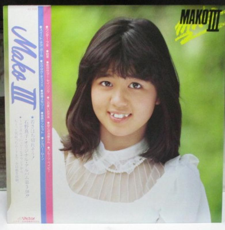 石野真子/MAKO