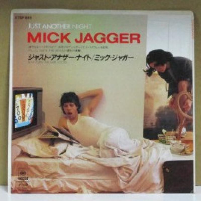 """ミック・ジャガー/ジャスト・アナザー・ナイトの7インチレコード通販・販売ならサウンドファインダー"""""""