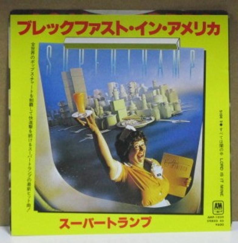 """スーパートランプ/ブレックファスト・イン・アメリカの7インチレコード通販・販売ならサウンドファインダー"""""""