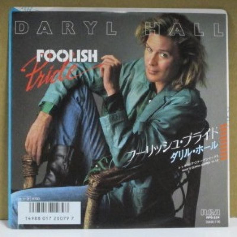"""ダリル・ホール/フーリッシュ・プライドの7インチレコード通販・販売ならサウンドファインダー"""""""