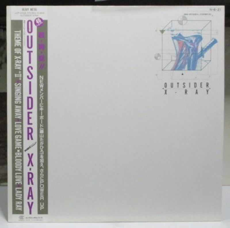 """X-RAY/Outsiderの12インチレコード通販・販売ならサウンドファインダー"""""""