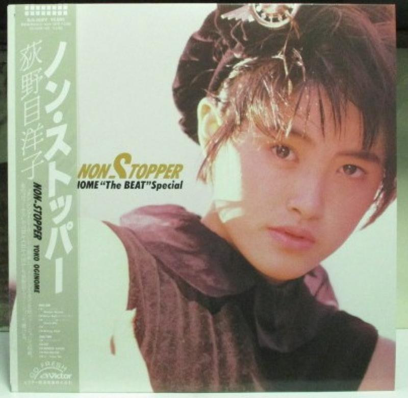 """荻野目洋子/ノン・ストッパーのLPレコード通販・販売ならサウンドファインダー"""""""