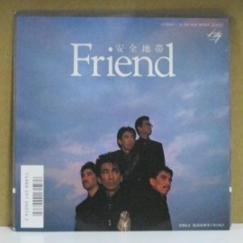 """安全地帯/Friendのシングル盤通販・販売ならサウンドファインダー"""""""