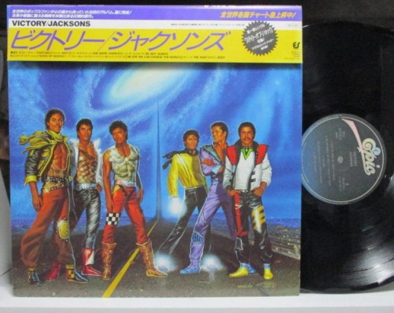 """ジャクソンズ/ビクトリーのLPレコード通販・販売ならサウンドファインダー"""""""