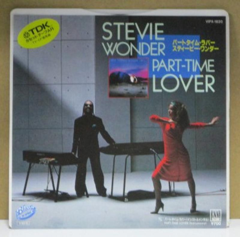 """スティーヴィー・ワンダー/パートタイム・ラバーの7インチレコード通販・販売ならサウンドファインダー"""""""