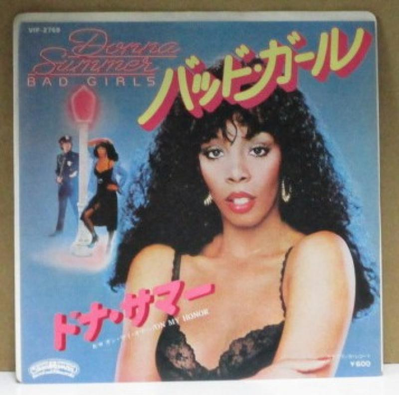 """ドナ・サマー/バッド・ガールの7インチレコード通販・販売ならサウンドファインダー"""""""