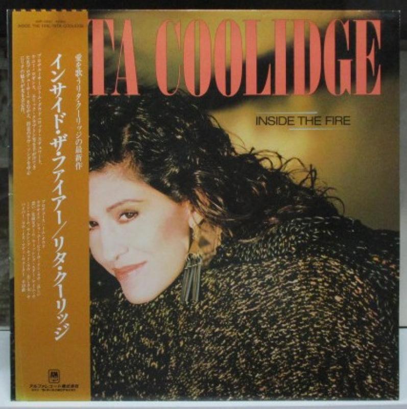 """リタ・クーリッジ/インサイド・ザ・ファイアーのLPレコード通販・販売ならサウンドファインダー"""""""