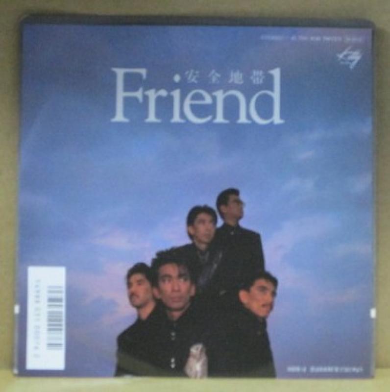 """安全地帯/Friendの7インチレコード通販・販売ならサウンドファインダー"""""""