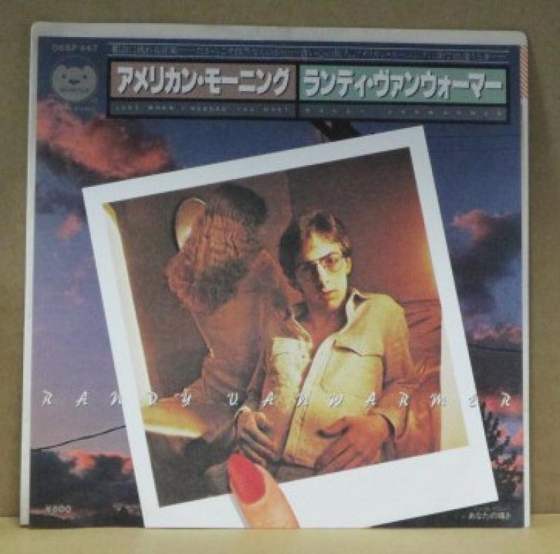 """ランディ・ヴァンウォーマー/アメリカン・モーニングの7インチレコード通販・販売ならサウンドファインダー"""""""