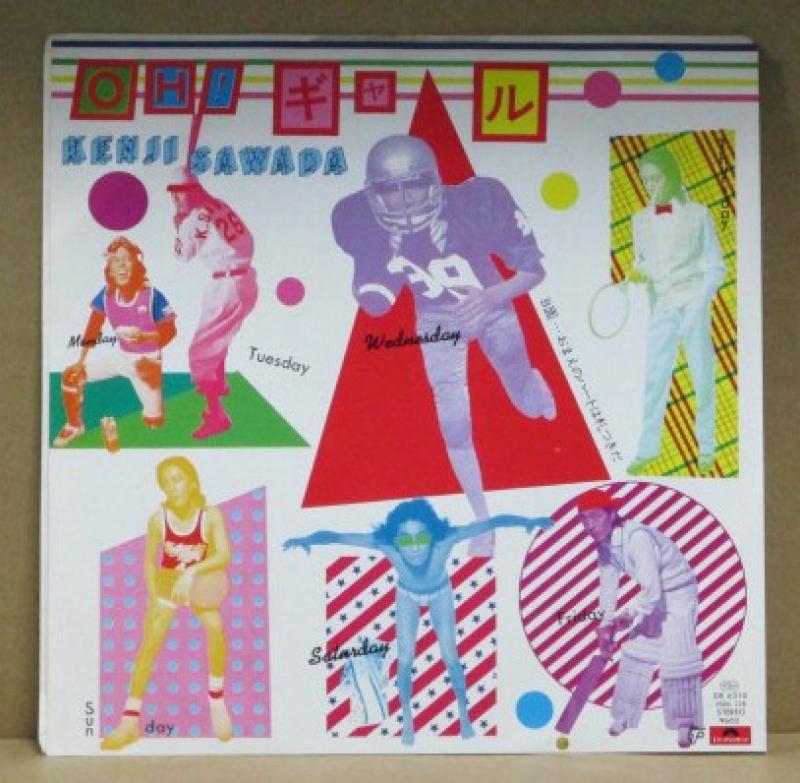 """沢田研二/OH!ギャルの7インチレコード通販・販売ならサウンドファインダー"""""""