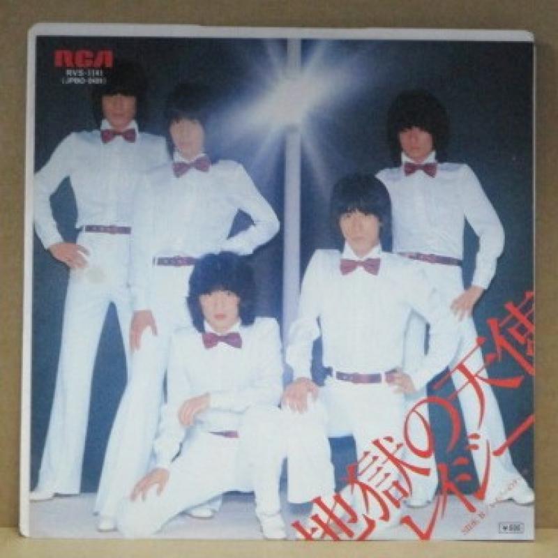 """レイジー/地獄の天使の7インチレコード通販・販売ならサウンドファインダー"""""""