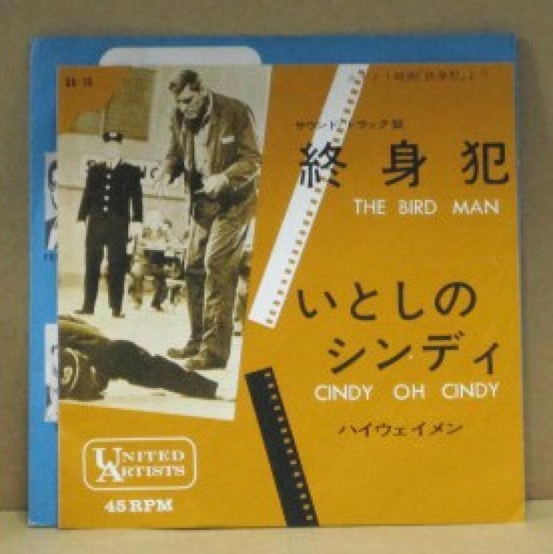 """ハイウェイメン/終身犯(サウンドトラック)の7インチレコード通販・販売ならサウンドファインダー"""""""