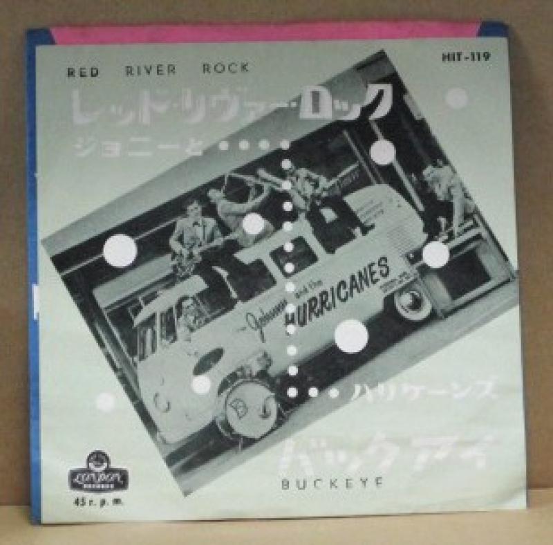 """ジョニーとハリケーンズ/レッド・リヴァー・ロックの7インチレコード通販・販売ならサウンドファインダー"""""""