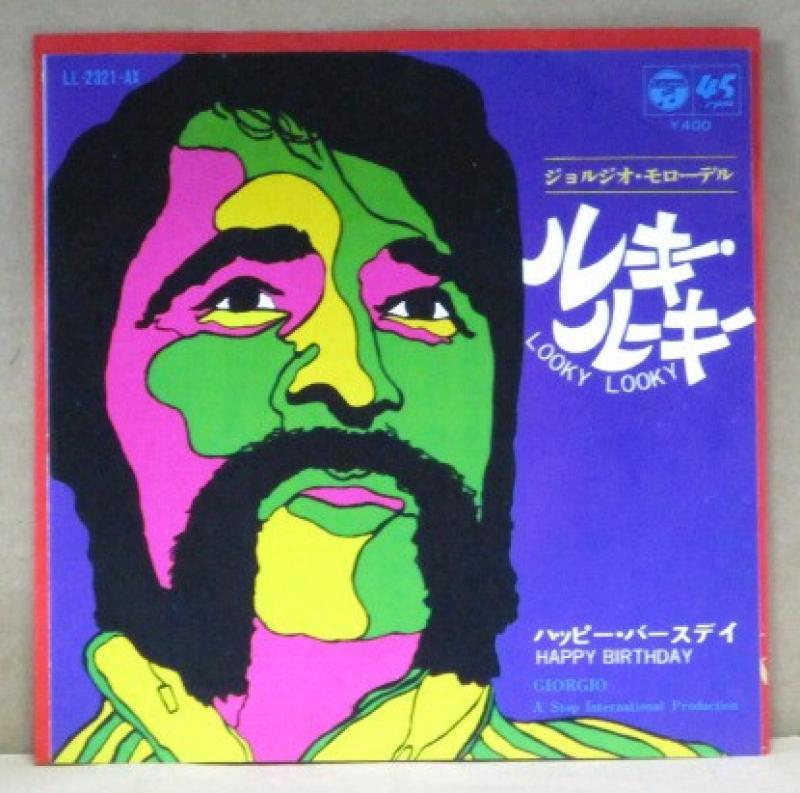 """ジョルジオ・モローデル(ジョルジオ・モルダー)/ルーキー・ルーキーの7インチレコード通販・販売ならサウンドファインダー"""""""