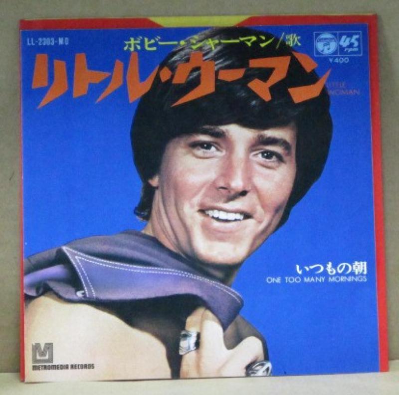 """ボビー・シャーマン/リトル・ウーマンの7インチレコード通販・販売ならサウンドファインダー"""""""