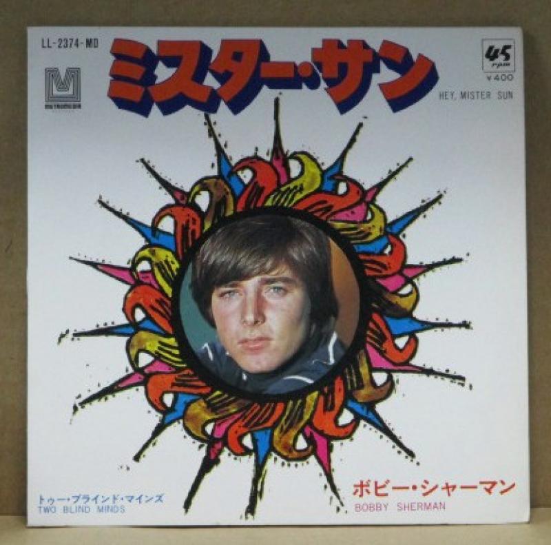 """ボビー・シャーマン/ミスター・サンの7インチレコード通販・販売ならサウンドファインダー"""""""