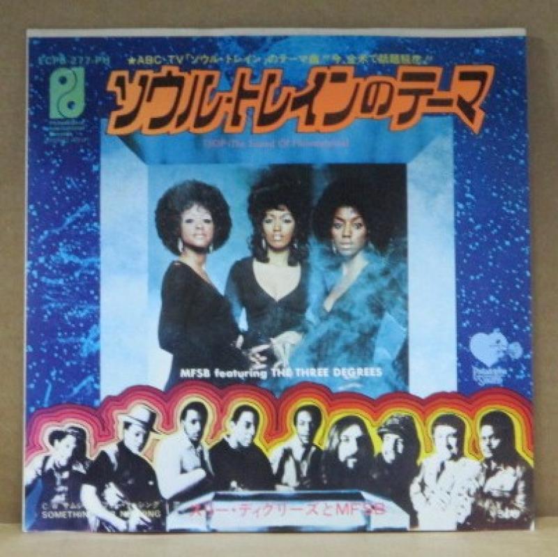 """スリー・ディグリーズとMFSB/ソウル・トレインのテーマの7インチレコード通販・販売ならサウンドファインダー"""""""